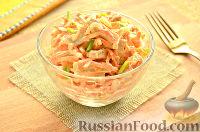 Фото к рецепту: Салат из свинины, моркови и лука