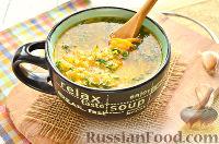 Фото к рецепту: Постный суп из пшена