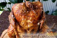 Фото к рецепту: Курица на банке