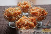 Фото к рецепту: Салат из моркови и твердого сыра