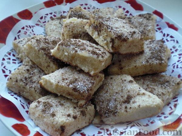 Печенье Земелах  пошаговый рецепт с фото на Готовим дома