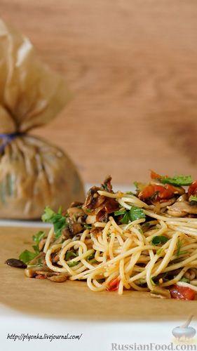 Рецепт Спагетти с грибами в мешочках
