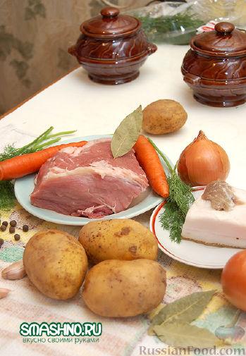 Жаркое по домашнему в горшочке рецепты