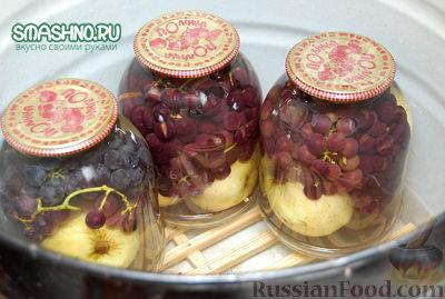 Фото приготовления рецепта: Компот из яблок с виноградом на зиму - шаг №7