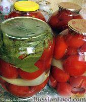 Фото к рецепту: Консервация. Вкусные помидорчики