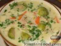 Фото к рецепту: Суп с брюссельской капустой и сливками