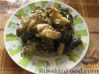 Фото к рецепту: Быстрые маринованные баклажаны