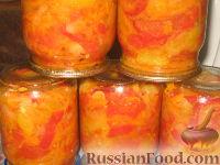 """Фото приготовления рецепта: Салат """"Украинский"""" - шаг №3"""