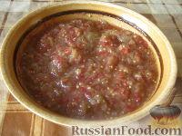 Фото к рецепту: Икра из баклажанов