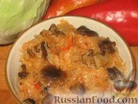 Фото к рецепту: Капустная солянка с грибами