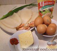 """Фото приготовления рецепта: Салат """"Нежный с кальмарами"""" - шаг №1"""
