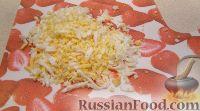 """Фото приготовления рецепта: Салат """"Нежный с кальмарами"""" - шаг №5"""