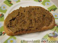 Фото к рецепту: Запеченный паштет из печени