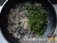 Фото приготовления рецепта: Лобио - шаг №10