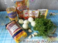 Фото приготовления рецепта: Лобио - шаг №1