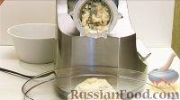 Фото приготовления рецепта: Форшмак классический - шаг №7