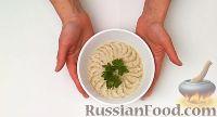 Фото приготовления рецепта: Форшмак классический - шаг №9