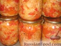 Фото к рецепту: Салат Кубанский