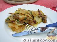 Фото к рецепту: Картофельная запеканка с белыми грибами (Tiella di patate e funghi)