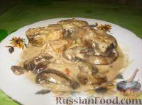 Фото к рецепту: Скумбрия под грибным соусом