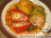 Фото к рецепту: Перец фаршированный с перепелиными яйцами