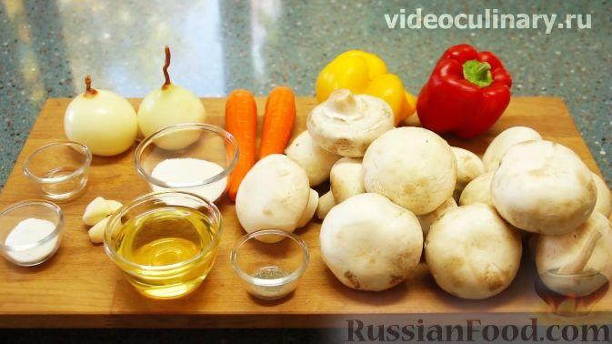 """Фото приготовления рецепта: Салат """"Шампиньоны по-корейски"""" - шаг №1"""