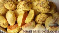 Фото к рецепту: Кукурузное печенье