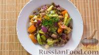 Фото к рецепту: Теплый салат из овощей и чечевицы