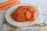 Фото к рецепту: Морковь по-маррокански