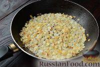 Фото приготовления рецепта: Жюльен из курицы с грибами - шаг №7