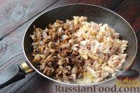 Фото приготовления рецепта: Жюльен из курицы с грибами - шаг №8