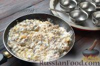 Фото приготовления рецепта: Жюльен из курицы с грибами - шаг №10