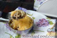 Фото приготовления рецепта: Жюльен из курицы с грибами - шаг №15