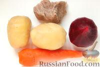 """Фото приготовления рецепта: Мясной салат """"Гренадер"""", с овощами и черносливом - шаг №4"""