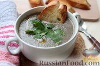 Фото к рецепту: Постный суп из печеных шампиньонов