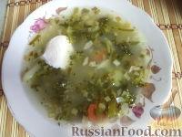 Фото к рецепту: Суп овощной с капустой брокколи