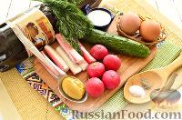 Фото приготовления рецепта: Окрошка с крабовыми палочками - шаг №1