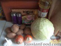 Фото приготовления рецепта: Котлеты из капусты - шаг №1