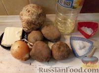 Фото приготовления рецепта: Суп из сельдерея с картофелем - шаг №1