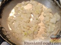 Фото приготовления рецепта: Суп из сельдерея с картофелем - шаг №6