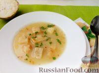 Фото приготовления рецепта: Суп из сельдерея с картофелем - шаг №9