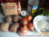 Фото приготовления рецепта: Суп из гороха с рисом - шаг №1