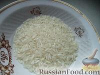 Фото приготовления рецепта: Суп из гороха с рисом - шаг №5