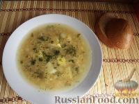 Фото приготовления рецепта: Суп из гороха с рисом - шаг №13