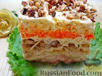 """Фото к рецепту: Слоеный салат """"Любимый"""" с ветчиной и грибами"""