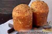 Фото к рецепту: Пасхальный кулич с грецкими орехами