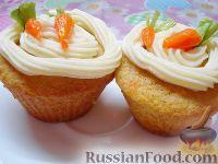 Фото к рецепту: Морковные маффины с масляным кремом