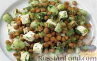 Фото к рецепту: Салат из чечевицы, зеленой фасоли и сыра