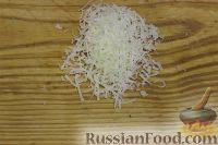 Фото приготовления рецепта: Горбуша, запеченная с  грибами и сыром - шаг №9
