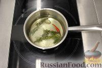 Фото приготовления рецепта: Горбуша, запеченная с  грибами и сыром - шаг №4